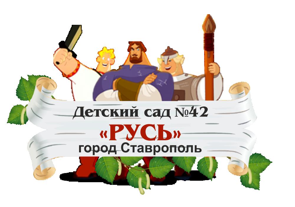 stavsad42.ru