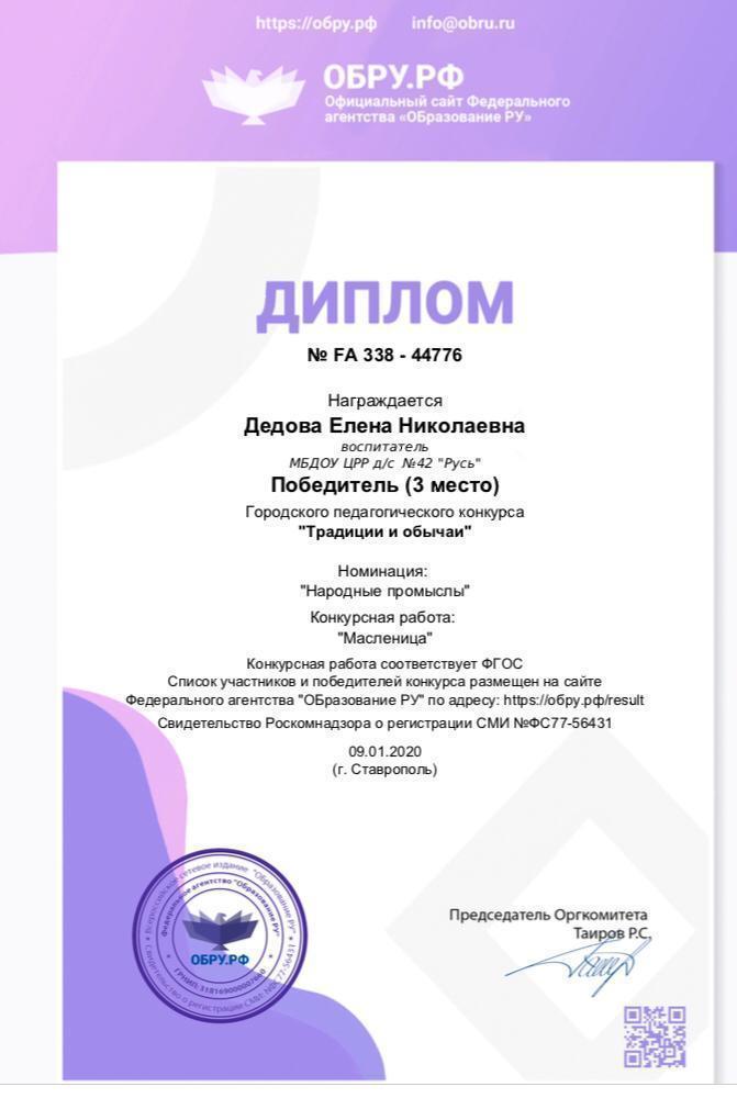 IMG-20200110-WA0004