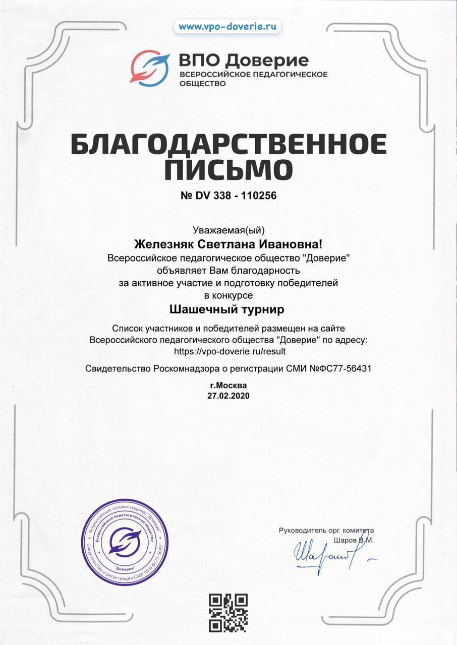 IMG-20200226-WA0016