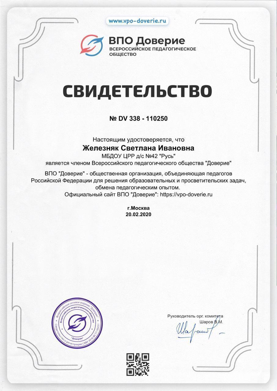 IMG-20200226-WA0017