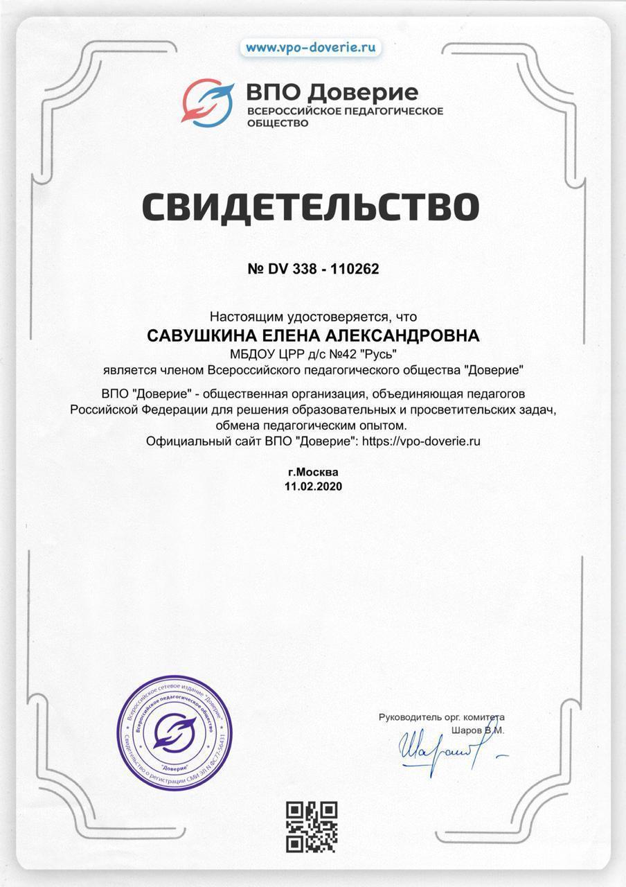 IMG-20200227-WA0026