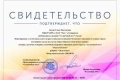 IMG-20190930-WA0003