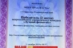IMG-20191123-WA0003