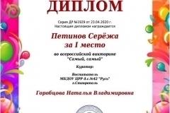 IMG-20200423-WA0034