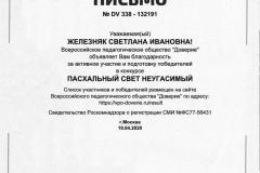 IMG-20200427-WA0000